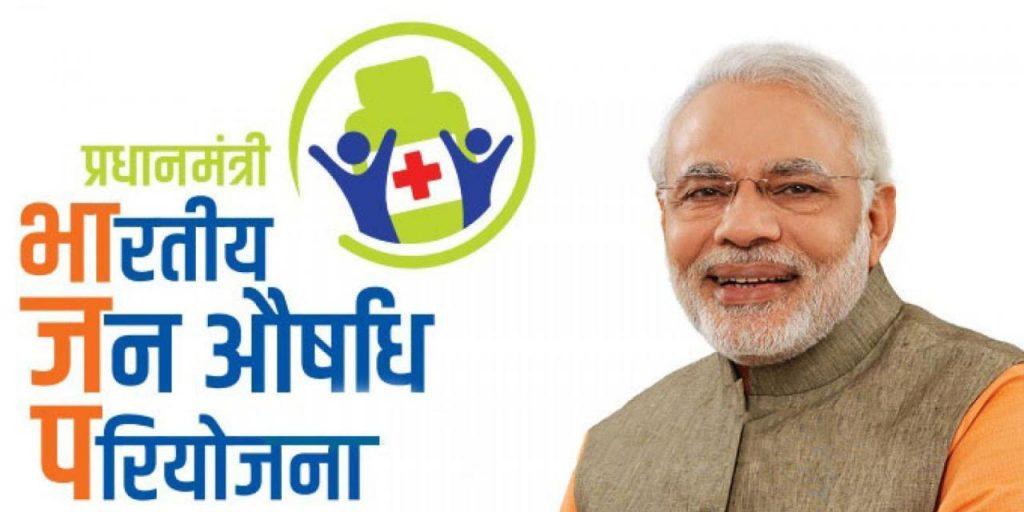 "Awareness campaign for Senior Citizens organised on day 5 of ""Janaushadhi Diwas Week 2021"""
